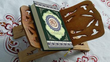 Quran Nazra (Quran Reading Course)