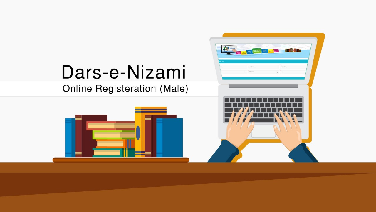 Dars-e-Nizami